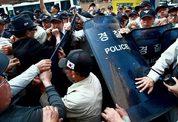 韩国民众举行反日活动  - 高山松 - gaoshansong.good 的博客