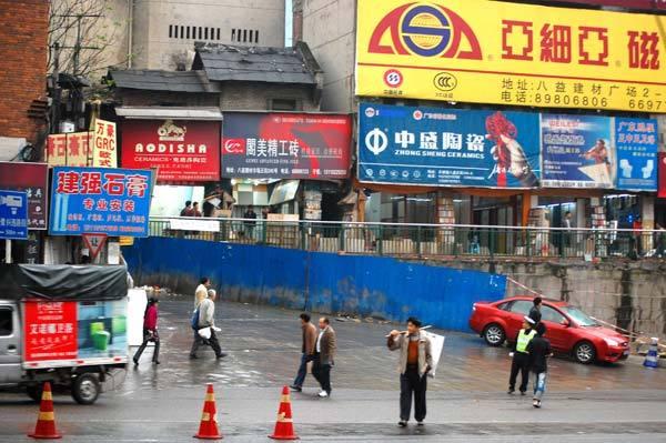 部队驻扎在重庆市石新路石桥铺八益建材市场旁.案发时,虽然建材