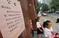 教师节北京小学大门贴公告:今年过节不收礼