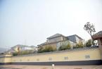 谷俊山家族7套别墅占地20亩 装修奢华家具价值数百万