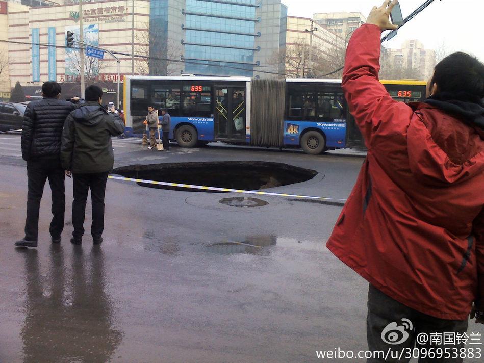 北京朝阳区地陷直径10米大坑 - 野郎中 - 太和堂