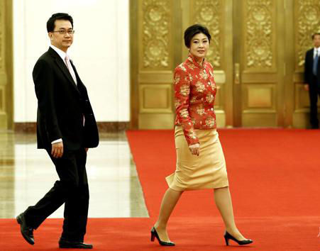 泰国前总理英拉 穿衣高调得关注