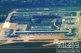 广西河池机场。(实习编辑:辛莉惠)