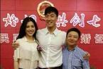 飞人刘翔与女演员葛天领证结婚 婚后与父母同住豪宅