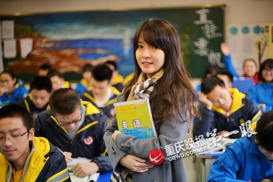 重庆90后美女老师受学生热捧 中国学网