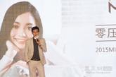Mlily梦百合董事长倪张根致辞。他表示,东莞是他创业的起点,发布会在东莞召开让他感慨万千。