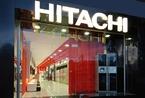 First Half Design公司设计的大马士革Hitachi日立展厅
