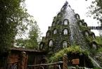 全球十大自然主题酒店 去大自然的怀抱度假