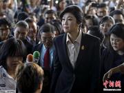 泰国前总理英拉现身最高法院 接受渎职案审理