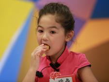 第四期:中秋节恐怖月饼大会