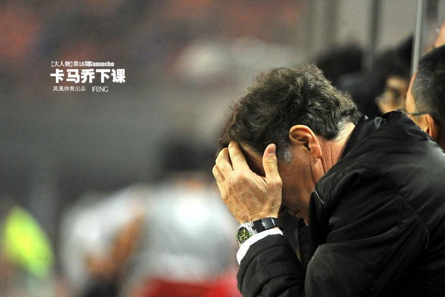 6月21日,据多方消息证实,之前一直为球迷、媒体所热议的卡马乔下课一事终于有了结果。在周五晚间的下班时间过后,足协召见卡马乔团队并开始谈判。