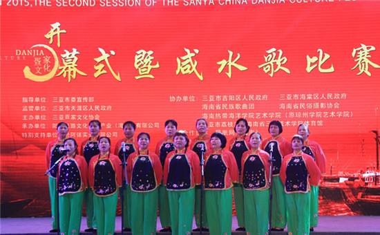 【疍家文化节】第二届三亚疍家文化节举行咸水歌和织渔网比赛