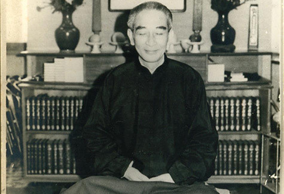 南怀瑾/国学名家南怀瑾生平图集(/16)