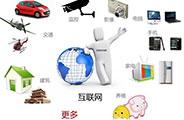 催生新商业模式
