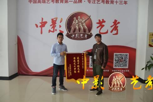 中国传媒大学2015级新生董星辰回访中影艺考
