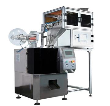 上海湘翊机械有限公司推出茶叶三角包装机系列