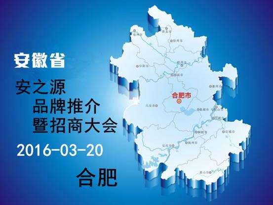 安徽省gdp_长三角26城上半年GDP出炉 安徽这个市GDP总量最低
