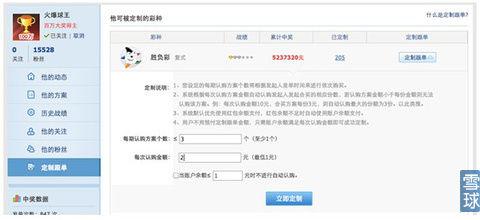 500彩票网IPO解读:彩票网站是何如赚钱的?