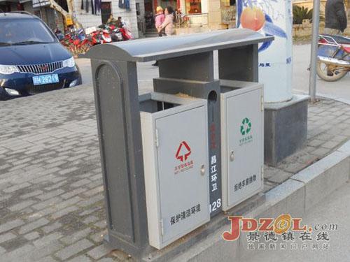 广告垃圾箱-分类广告垃圾箱