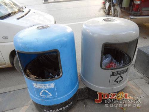 垃圾箱-分类垃圾箱