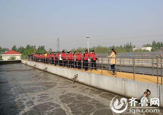滨州实验学校学生参观污水处理厂