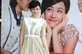 复古连衣裙在陈妍希身上显得有些老气,让人感到平庸。颜色虽然暗淡可是花纹杂乱令人眼晕,足下一双坡跟凉鞋也无法起到拉长小粗腿的效果。