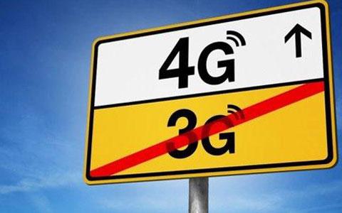 4G运营商