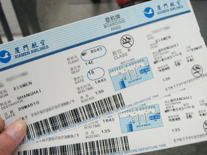 电话订购飞机票 宜昌一女子被骗7万元