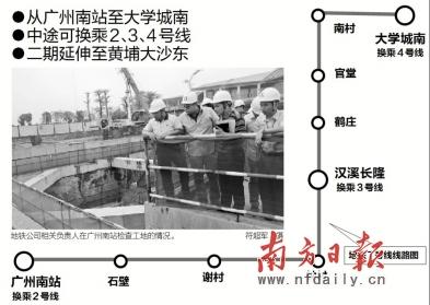 限公司拟对广州南站核心区地下空间项目控规进行调整.按照新的