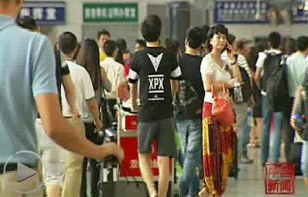 """""""广州白云机场推行刷身份证快捷通关"""