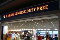 史上最完整机场免税店血拼攻略