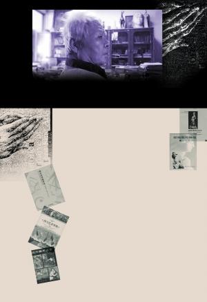 他为广东美术理论批评开创全新范式图片