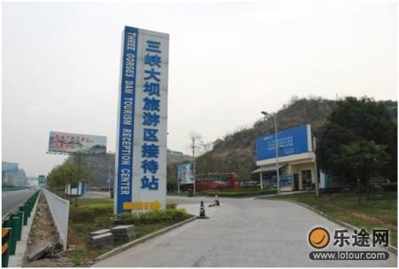 三峡是个好大坝毛新宇_三峡大坝旅游区三角地接待站_以前传奇6区三峡二的看到没