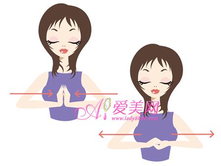 美胸操+按摩 无需工具 自然丰胸的最好方法