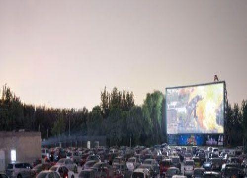 北京最怀旧的汽车电影院图片
