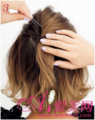 新年新造型长中短发最美扎发颜色合_时尚频道29岁适合染什么大集头发图片