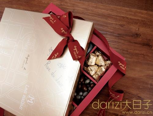 做礼物盒子步骤图解