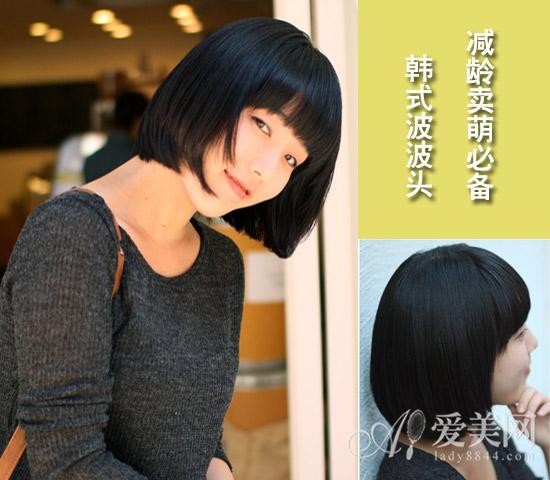 染发颜色:黑色   这款减龄波波头短发最大的亮点在于黑色头发发色光图片