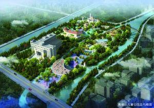 公园和12个区市儿童公园的详细规划和效果图, 设计方案将于5