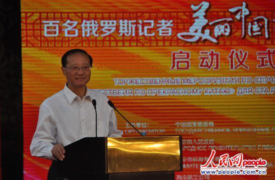 国家旅游局局长邵琪伟致辞 人民网记者 连品洁 摄