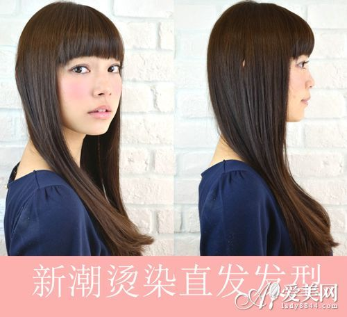 新潮烫染直发发型 清纯可爱又甜美