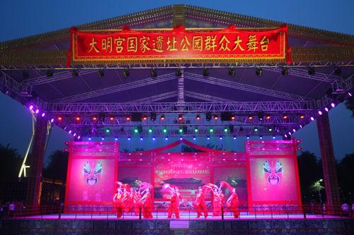 大明宫2013消夏季活动现场