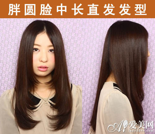 内扣中长直发 大胖脸必选瘦脸发型图片