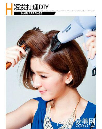 爱美小编带来全新卷发棒教程,教你打造星味十足的侧分短发发型图片