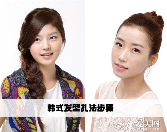 韩式发型扎法步骤 深秋提升甜美指数
