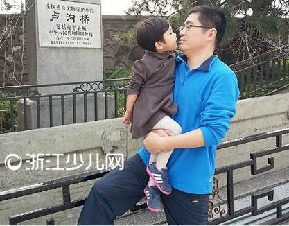 胡钢亮:奶爸兼职家庭医生希望孩子自由享受人