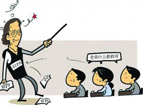 山东部署深化高校教师职称制度改革