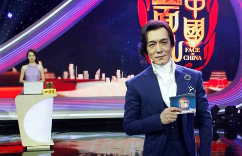 金罐加多宝《中国面孔》第二季热播 获广电总