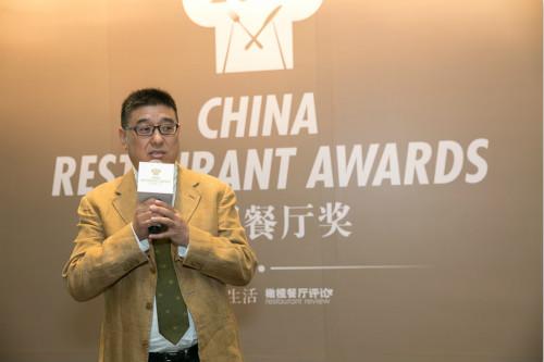 2015年度苏州宾馆奖颁奖典礼中国情趣餐厅图片