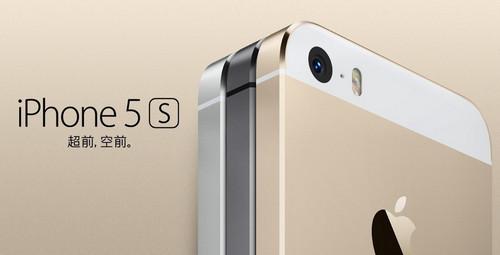 苹果遇冷?中国联通中国电信双双下调iPhone5s补贴